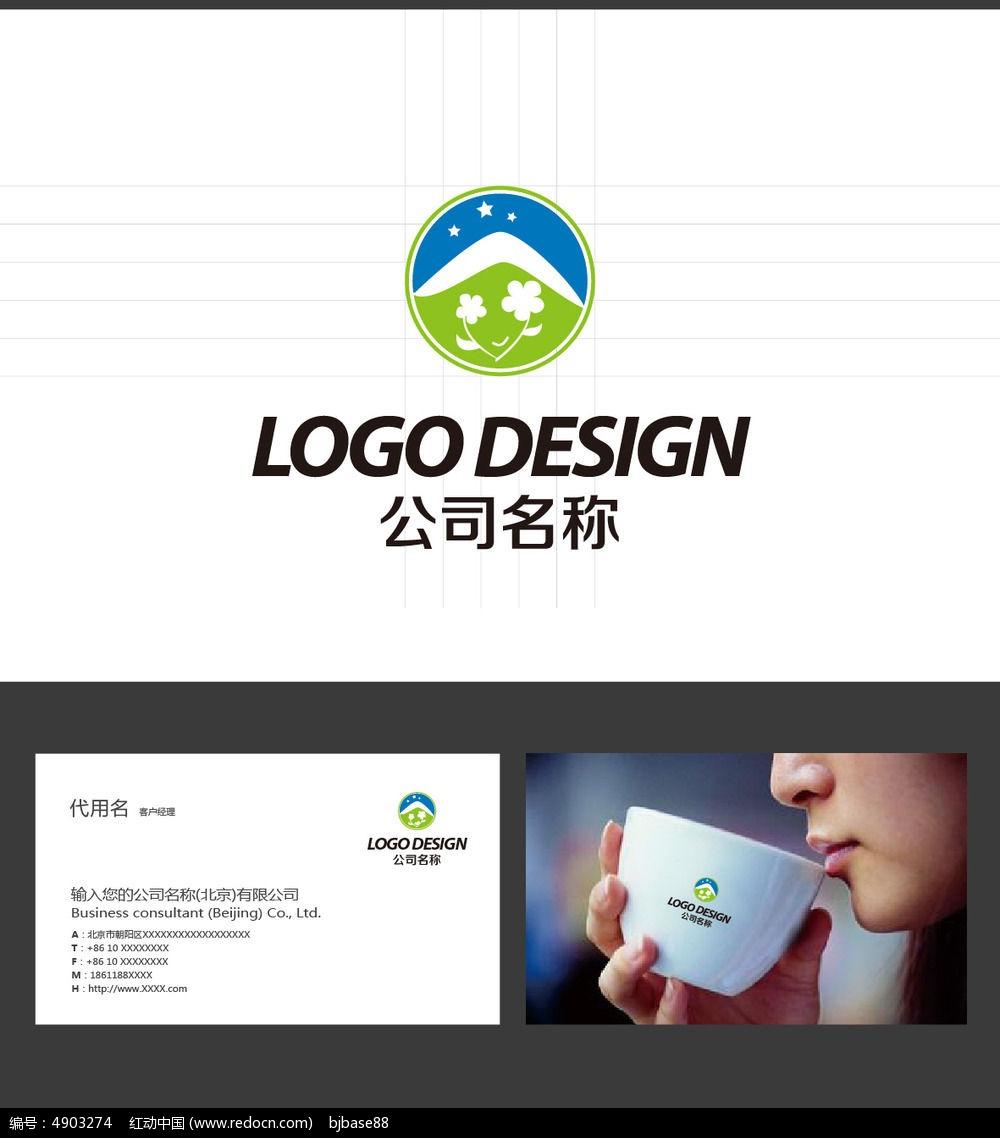 房子蓝天鲜花logo图片