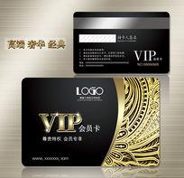 金色花纹黑色VIP会员卡模板