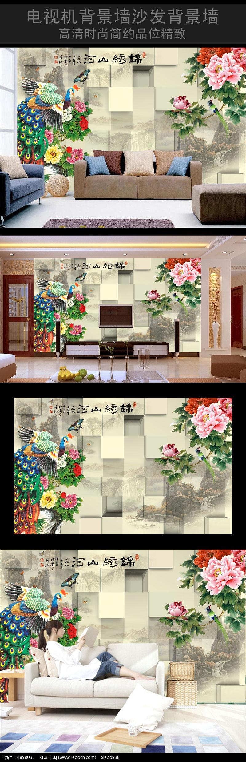 高清牡丹花手绘背景墙
