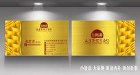 块状至尊黄金背景名片设计源文件