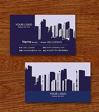蓝色城市建设房地产名片设计
