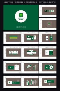 绿色地产别墅VI提案