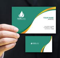 绿色低碳节能环保行业名片设计