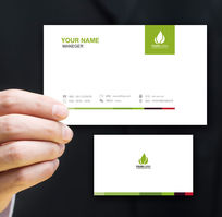 绿色高档企业名片模板下载
