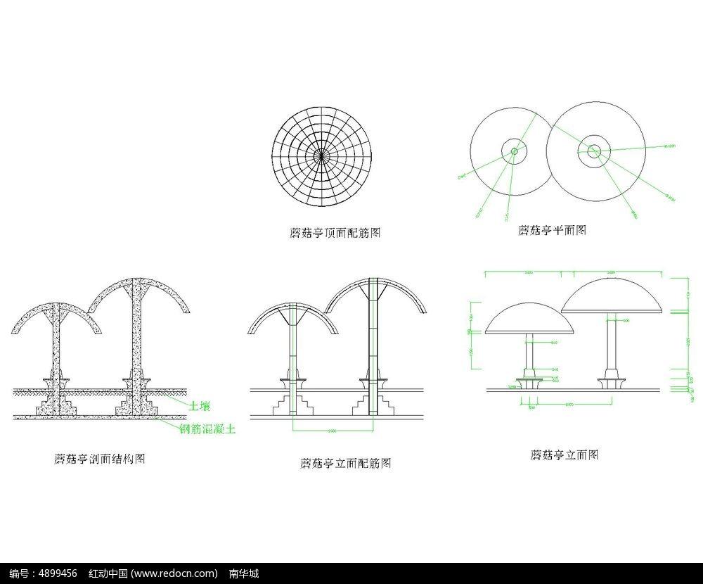 景观小品设计 蘑姑亭施工图