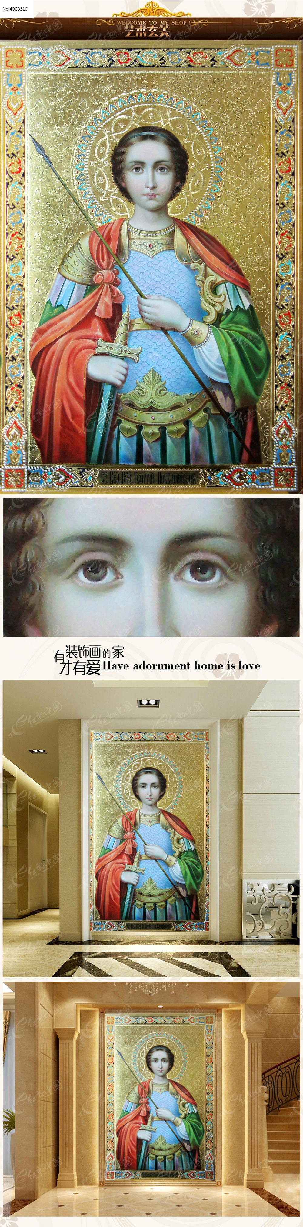 欧式圣母之战士浮雕油画艺术玄关图