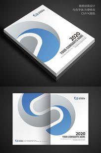 简洁科技公司宣传册封面