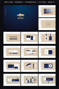 深蓝中式地产VI模板