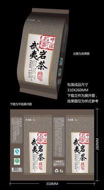 武夷岩茶茶叶真空袋设计图