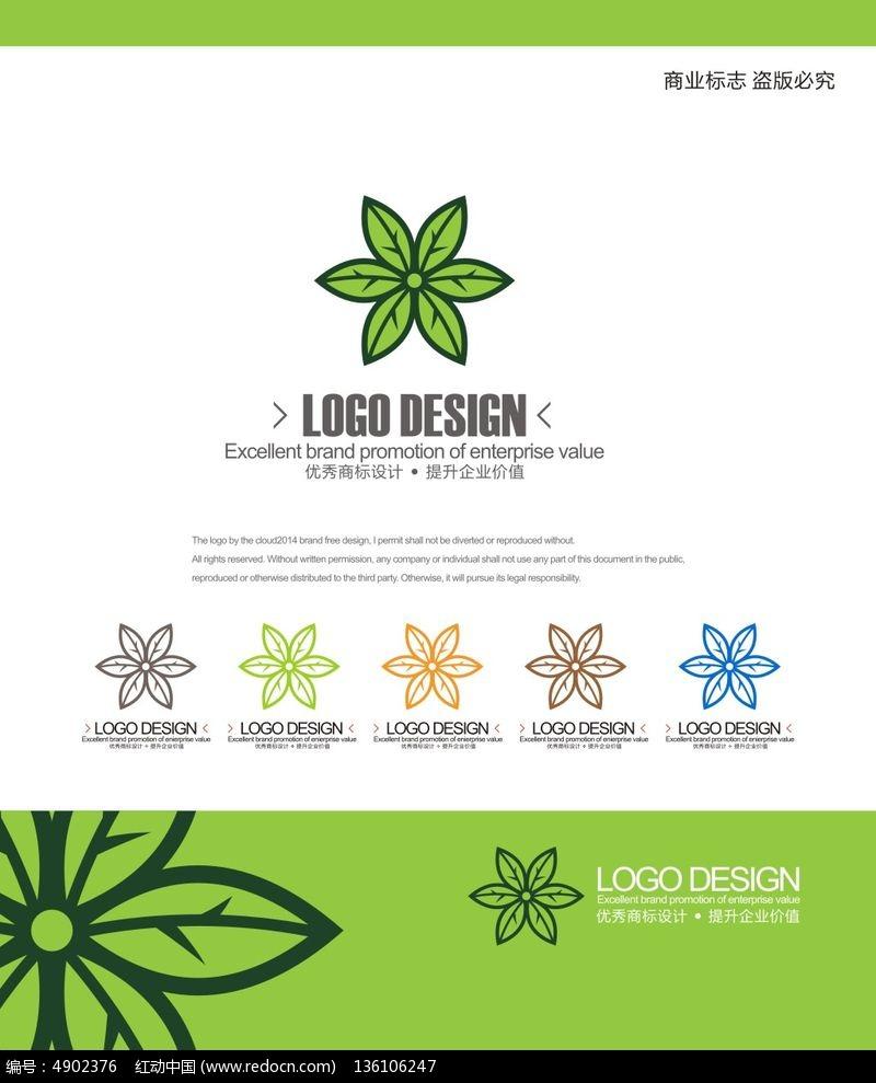 原创设计稿 标志logo(买断版权) 商业服务logo 鲜花花艺店创意标志图片
