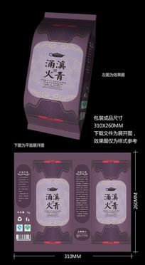 涌溪火青茶叶铝箔纸包装设计