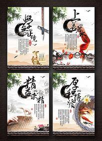 中国风廉政标语展板/中国风成语类学校展板