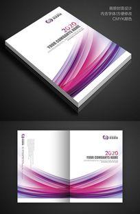 紫色科技公司封面设计