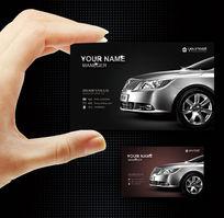 黑色质感汽车名片设计|汽车高档名片下载