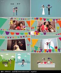 卡通婚礼视频模版