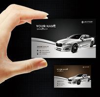 两款简洁大气汽车美容行业名片设计
