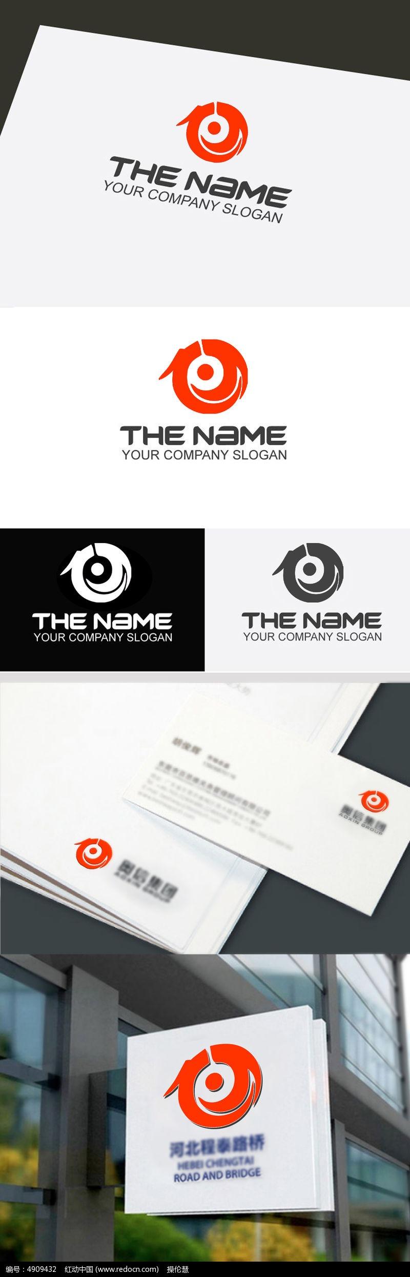 企业logm�'h�_logo 圆形logo 企业logo 公司logo 商业logo 商业服务logo 红色logo