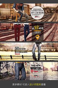 淘宝男裤牛仔裤促销海报