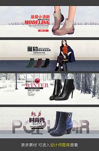 淘宝女鞋女靴海报模板