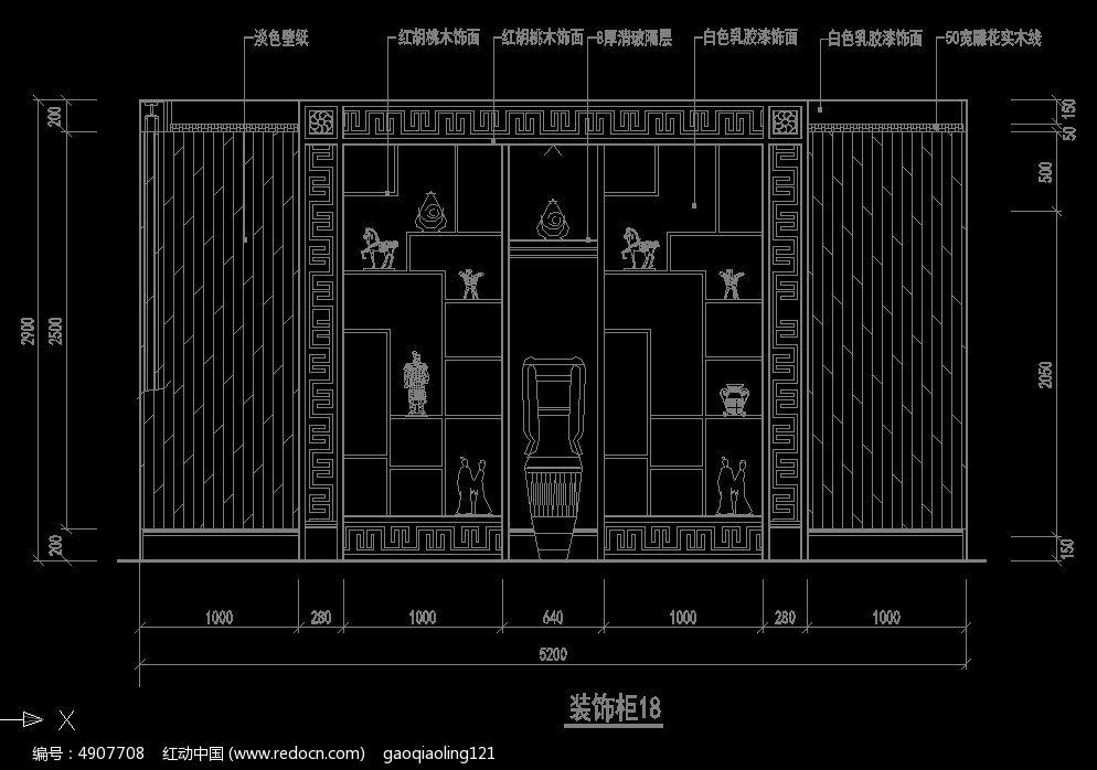 中式装饰柜内部v戒指戒指图纸的列图纸王纷争图片