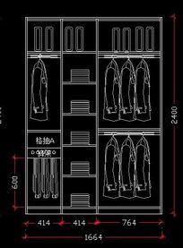 1.6米宽衣柜内部设计图纸