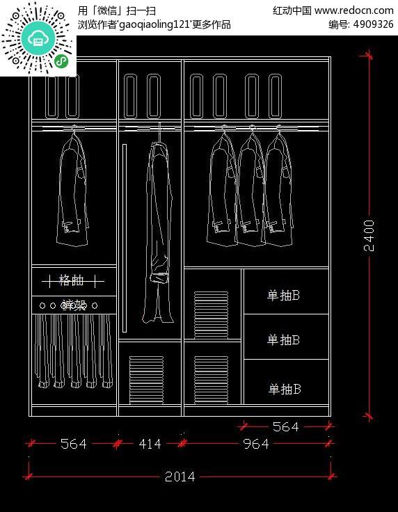 2*2.4米高低内部v高低图纸_CAD电平图片素材图纸图纸衣柜图片