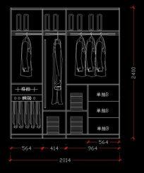 2*2.4米衣柜内部设计图纸
