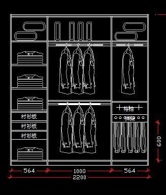 2.2 米 大衣柜 内部设计图纸 CAD图纸图片素材