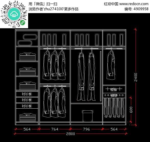标准设计衣柜设计图纸