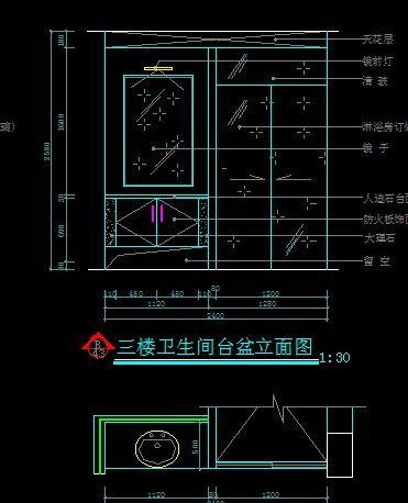 图纸三楼卫生间台盆立面图片_CAD图纸别墅素cad激活重新怎么图片
