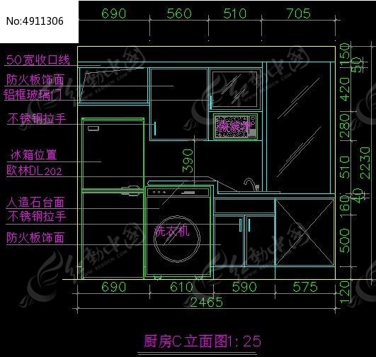 橱柜洗衣机立面图 施工设计图纸 cad图纸 cad格式