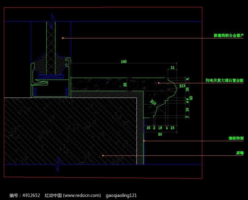 吊顶 石膏线条剖面 设计祥图 CAD 图纸图片素材