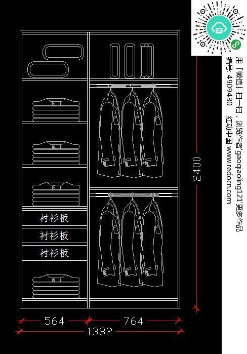 儿童房衣柜内部 结构图 CAD图纸图片素材