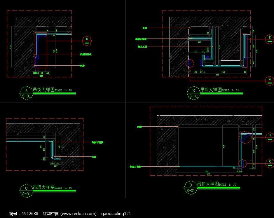 各种造型吊顶剖面图CAD素材下载 编号4912638 红动网