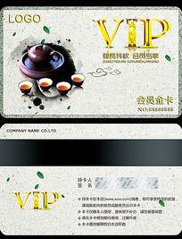 喝茶VIP卡