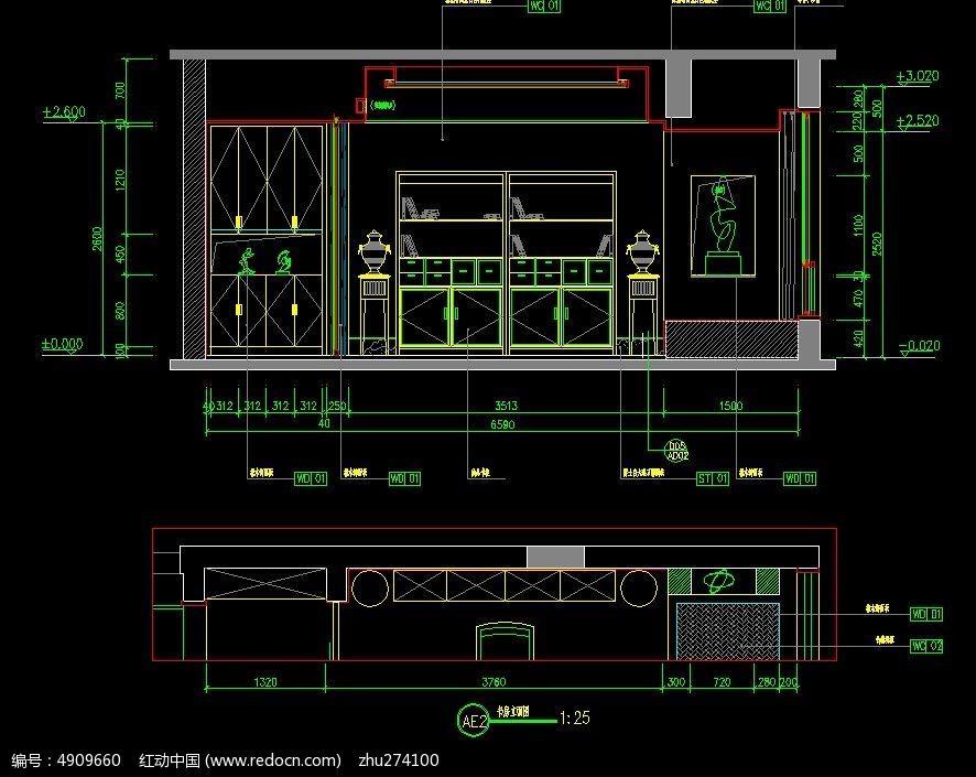 酒柜吧台设计尺寸图纸图片