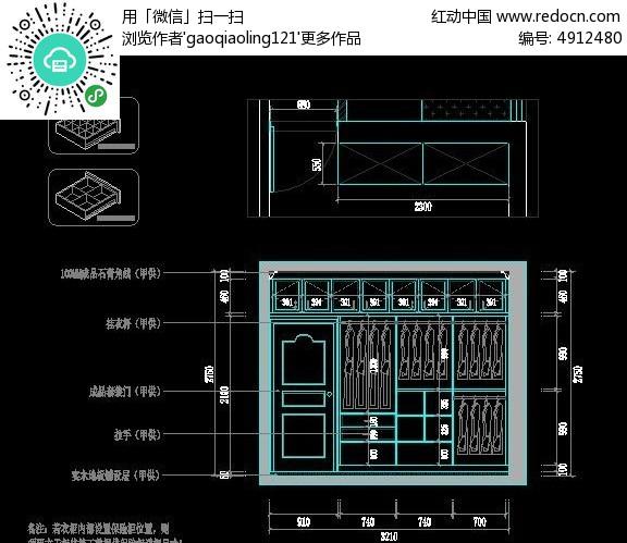 欧式主图纸图纸内立面卧室_CAD衣柜图片素材cad官网报考图片