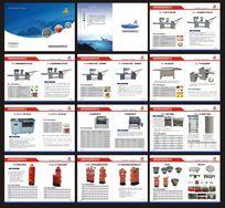 食品机械画册