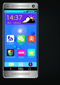 手机造型 PSD