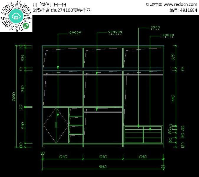 书桌书柜内部结构图 施工设计图纸