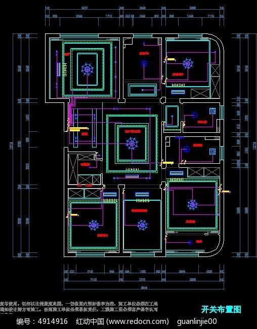 四室大户型顶面灯具布置图