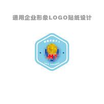 通用企业形象LOGO贴纸设计