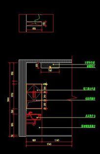 卫生间剖面设计图纸