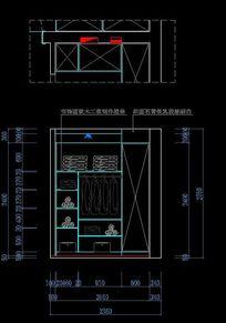 卧室衣柜内部结构设计图纸