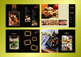 西餐厅菜牌