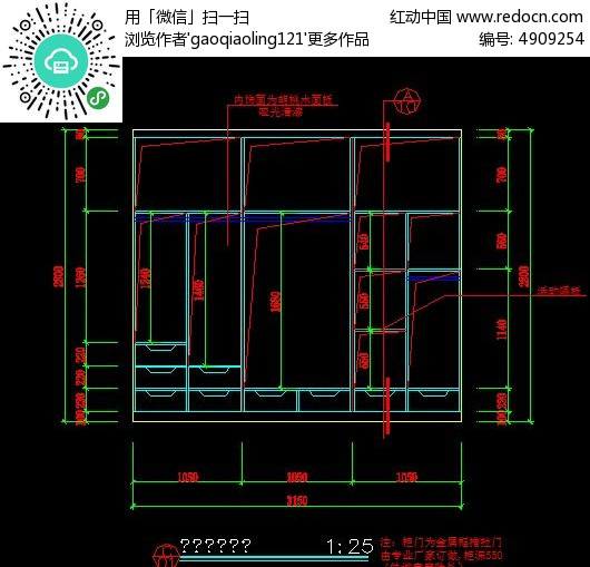 衣柜结构规划设计图纸