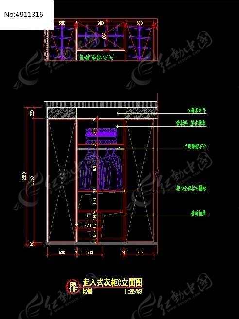 走入式衣柜c立面圖圖片