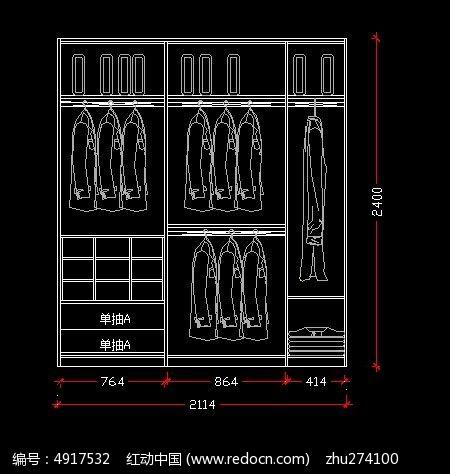 1*2.4米宽衣柜立面设计图纸图片