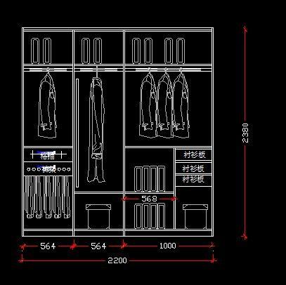 1.8米宽衣柜内部合理设计图