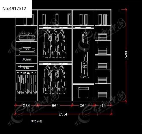 2.5米宽衣柜内部的结构尺寸图